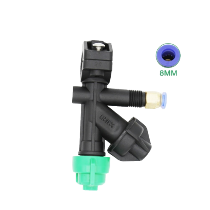 Agricultural Drone Spraying System Spray Nozzle